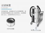 長淮紡織廠工業吸塵器 大功率電動除塵機 130L