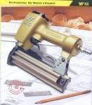 出售  渝工直钉枪系列  直钉枪批发   品质一流