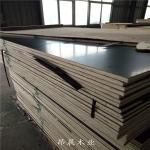 清水混凝土工程专用覆膜建筑模板