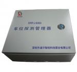 供應車位引導系統設備 道爾智能停車場車位引導系統