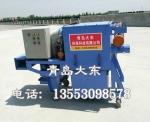 青岛大东移动式抛丸机精度高、效率高、价格低、质量好