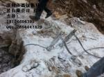 青海新疆昆仑玉石开采机