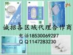 深圳 LED全防水燈冷庫燈