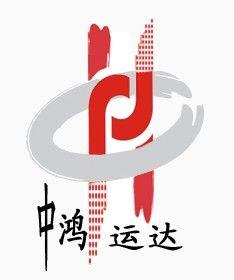 北京中鸿运达科技有限公司