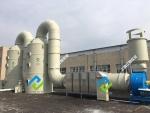 再生塑料煙氣處理注塑塑料廠廢氣處理技術方案