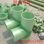 河北萬玖生產品質高強耐腐蝕性能好造價低玻璃鋼材質三通