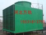 新疆万玖玻璃钢冷却塔种类齐全可定做方形横流式冷却塔的特点