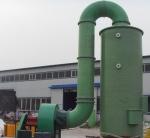 娄底聚丙烯废气净化塔品质优良值得拥有