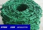 刀片刺绳分类/刀片刺绳用途/刀片刺绳加工工艺