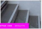 工厂专用楼梯踏步板@梯踏板厂家报价@优质梯踏板去哪买