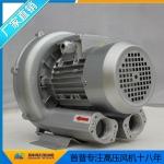 單段式高壓風機 環保節能