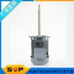 SOP300W长轴耐高温马达价格,加长轴立式单相烤箱专用热风