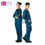 成都批量生产工作服厂家 四川现货供应工作服劳保服