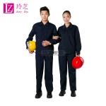 成都工作服专业生产厂家西南四川工作服现货供应样式齐全