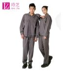 成都劳保服套装图片 成都劳保防静电服套装价格便宜