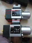 HED8OP-2X/50K14继电器