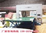 泡棉切割机 泡棉切割设备 数控泡棉加工机械