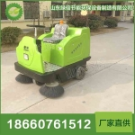 电动扫地机 电动扫地车 市政环卫道路清扫车 小型电动清扫车