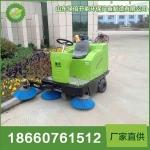山东绿倍LB-1360A电动地面清洁车