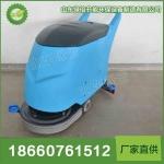 山东绿倍LB-X510手推式电动洗地机