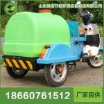 山东绿倍LB-BJ-C901电动消杀冲洗喷雾车
