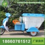 山東綠倍LB-BJ-C502小型電動自卸保潔車