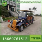 山东绿倍LBY-06式老爷车接待来宾用厂家直销