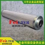 R928022696力士乐液压油滤芯采用进口滤材