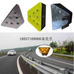 轮廓标 梯形轮廓标 太阳能轮廓标生产厂家