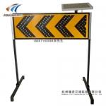 太陽能線型標志牌 道路施工導向標志牌
