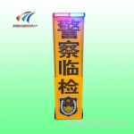 XH-JSP-003 led伸縮警示牌