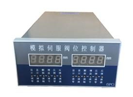 SPC模擬伺服閥位控制器(原SFW閥位控制器)