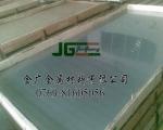 進口sus444不銹鋼板SGS材質報告