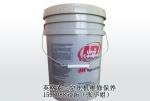 厦门空压机配件,英格索兰超级冷却剂,压缩机专用油,油气分离器
