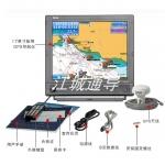 導航儀船用GPS沃涂HM1817GPS新諾科技17寸單獨衛導