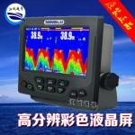 船用DS302测深仪DS207带CCS证书彩色液晶屏双画面双