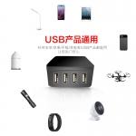 USB快充手機充電器