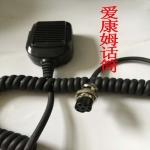 船用對講機話筒喊話器手持便攜式話筒