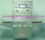 山东青岛久隆医疗热合机威海全自动医用吸塑封口机