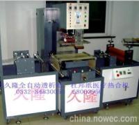 充气玩具制品专用机,充气船热合机,橡皮艇专用焊接机
