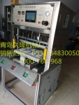 供應山東久隆JL-3000W醫療專用熱合機