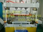 供应山东久隆JL-10KW高周波护眼罩焊接机