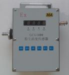 硫磺粉尘浓度检测仪/在线铝粉尘浓度监测仪