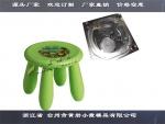 儿童塑胶凳子模具注塑圆凳子模具生产