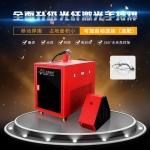 網紅1500w送絲激光手持焊 光纖激光手持焊廠家 漢馬激光