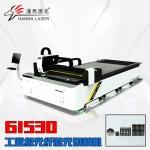 3000w/2000w光纖激光切割機 激光切割機廠家 漢馬激