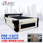 漢馬激光-型號hm-G1325光纖激光切割機-無毛刺