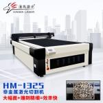 300w安全气囊激光裁床设备 tpu面料激光切割机厂家 汉马