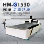 光纖鈑金切割-漢馬激光-hmG1530光纖激光切割機