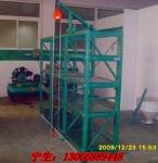 工厂标准模具架厂价直销